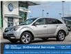 2011 Acura MDX Technology Package (Stk: 10064V) in Oakville - Image 1 of 22