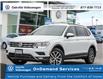 2021 Volkswagen Tiguan Comfortline (Stk: 22252) in Oakville - Image 1 of 23