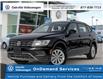 2021 Volkswagen Tiguan Trendline (Stk: 22257) in Oakville - Image 1 of 23