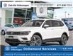 2021 Volkswagen Tiguan Highline (Stk: 22266) in Oakville - Image 1 of 23