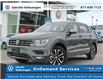 2021 Volkswagen Tiguan United (Stk: 22388) in Oakville - Image 1 of 23