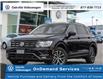 2021 Volkswagen Tiguan Comfortline (Stk: 22396) in Oakville - Image 1 of 23