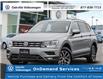 2021 Volkswagen Tiguan Comfortline (Stk: 22478) in Oakville - Image 1 of 23