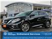 2017 Nissan Murano S (Stk: 10482V) in Oakville - Image 1 of 22