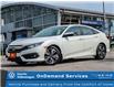 2017 Honda Civic EX-T (Stk: 10549V) in Oakville - Image 1 of 24