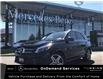 2019 Mercedes-Benz GLE 400 Base (Stk: U2999) in Innisfil - Image 1 of 19