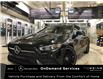 2021 Mercedes-Benz CLA 250 Base (Stk: 21MB040) in Innisfil - Image 1 of 24