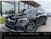 2021 Mercedes-Benz GLB 250 Base (Stk: 21MB292) in Innisfil - Image 1 of 25