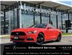 2016 Ford Mustang EcoBoost Premium (Stk: 21MB273A) in Innisfil - Image 1 of 23