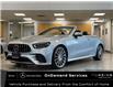 2021 Mercedes-Benz AMG E 53 Base (Stk: U3237) in Innisfil - Image 1 of 28