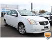 2008 Nissan Sentra  (Stk: A200649) in Hamilton - Image 2 of 11