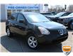 2010 Nissan Rogue S (Stk: B200836) in Hamilton - Image 2 of 16