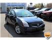 2012 Nissan Sentra 2.0 (Stk: A0H1250XZ) in Hamilton - Image 3 of 15