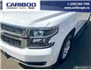 2019 Chevrolet Suburban LS (Stk: 21T163A) in Williams Lake - Image 8 of 22