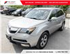 2010 Acura MDX Technology Package (Stk: N81207A) in Toronto - Image 1 of 4