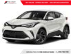 2021 Toyota C-HR Limited (Stk: 81290) in Toronto - Image 1 of 9