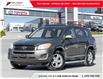 2011 Toyota RAV4 Base (Stk: W18528A) in Toronto - Image 1 of 21