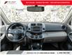 2011 Toyota RAV4 Base (Stk: W18528A) in Toronto - Image 19 of 21