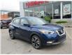 2019 Nissan Kicks SV (Stk: 8366) in Okotoks - Image 1 of 21