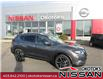 2020 Nissan Rogue SL (Stk: 10073) in Okotoks - Image 1 of 22