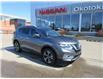 2020 Nissan Rogue SV (Stk: 9670) in Okotoks - Image 1 of 27