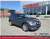 2018 Nissan Rogue S (Stk: 103) in Okotoks - Image 1 of 26