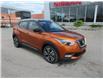2020 Nissan Kicks SR (Stk: 10468) in Okotoks - Image 1 of 23