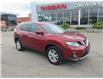 2016 Nissan Rogue SV (Stk: 10562) in Okotoks - Image 1 of 20