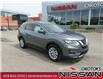 2020 Nissan Rogue S (Stk: 10733) in Okotoks - Image 1 of 26