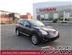 2011 Nissan Rogue SV (Stk: 3500) in Okotoks - Image 1 of 23