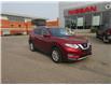 2020 Nissan Rogue SV (Stk: 10784) in Okotoks - Image 1 of 23