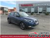 2018 Nissan Kicks SR (Stk: 10826) in Okotoks - Image 1 of 4