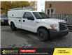 2010 Ford F-150  (Stk: FE00075) in Oshawa - Image 3 of 21