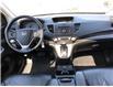 2014 Honda CR-V EX-L (Stk: H114766) in Hamilton - Image 8 of 20