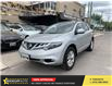 2014 Nissan Murano  (Stk: 519133) in Scarborough - Image 1 of 21