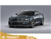 2022 Chevrolet Camaro 2SS (Stk: 22C11) in Port Alberni - Image 1 of 6