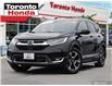 2019 Honda CR-V TOURING (Stk: H40929A) in Toronto - Image 1 of 27