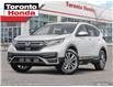 2021 Honda CR-V Touring (Stk: 2100112) in Toronto - Image 1 of 23