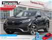 2021 Honda CR-V LX (Stk: 2100487) in Toronto - Image 1 of 23