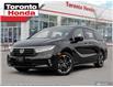 2022 Honda Odyssey Touring (Stk: 2200020) in Toronto - Image 1 of 23