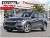 2021 Honda HR-V LX (Stk: 2100669) in Toronto - Image 1 of 22