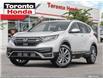 2021 Honda CR-V Touring (Stk: 2100221) in Toronto - Image 1 of 23