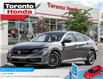 2021 Honda Civic EX (Stk: 2100570) in Toronto - Image 1 of 23