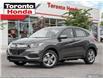 2021 Honda HR-V LX (Stk: 2100688) in Toronto - Image 1 of 23