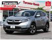 2018 Honda CR-V LX 7 Years/160,000KM Honda Certifed Warranty (Stk: H41612T) in Toronto - Image 1 of 30