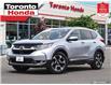 2019 Honda CR-V Touring (Stk: H41510A) in Toronto - Image 1 of 30