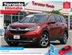 2019 Honda CR-V EX 7 Years/160,000KM Honda Certified Warranty (Stk: H41601T) in Toronto - Image 1 of 30