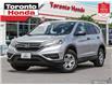 2016 Honda CR-V LX (Stk: H41517P) in Toronto - Image 1 of 30