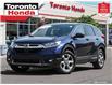 2017 Honda CR-V EX (Stk: H41520A) in Toronto - Image 1 of 30