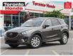2016 Mazda CX-5 GS (Stk: H41648T) in Toronto - Image 1 of 30